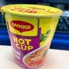 マレーシア 土産のカップ麺第二弾✨トムヤム🦐