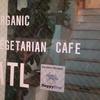 ベジタリアンカフェを初体験
