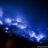 イジェン火山 インドネシアの青い炎を吹く火山に驚嘆 インドネシア旅行記2016