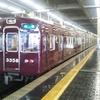 今日の阪急、何系?①123…20200309