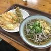香川のうどんの名店であえて蕎麦を頼んでみた話