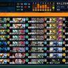 5cサードニクス / スターライトサンゾン【デュエプレ】【DMPP-09】