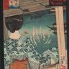 「浮世絵 珠玉の斎藤コレクション」(三菱一号館美術館)
