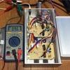 4石MOS FET パワーアンプ(6)