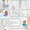 東京都による18歳選挙権の啓発CM『TOHYO都』は嫌いではないのだけど、ついでに起用した人材で台無し