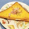 王道の組み合わせ!ローソン「フレンチトースト4種のチーズとトマトソース」の口コミとカロリーです♪