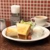 銀座アメリカンの食パンをつくる「新橋ベーカリー」でモーニング