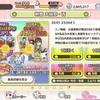 【ゆゆゆい】新SSR三ノ輪銀・白鳥歌野の評価【絢爛 大輪祭】