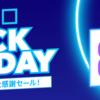 PlayStation Storeが『BLACK FRIDAY 期間限定!秋の大感謝セール』を開催中!人気ゲームが最大80%オフ!PS Plus12ヵ月利用権が3850円!