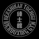 練士館キックボクシングジム