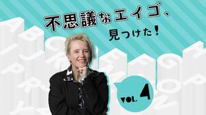 日本人が無意識に使い分けている「外来語の法則」とは?