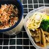根菜類で脱マンネリ、ゴボウと豚肉の甘辛弁当