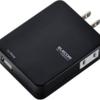 ELECOM USB充電ポート付電源タップ T-UH01-12200