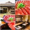 【オススメ5店】富士宮(静岡)にあるしゃぶしゃぶが人気のお店