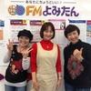 楽しかった友とのラジオ「沖縄カウンセリングラジオ」