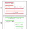 GithubのOAuth2.0の仕様について理解する(Githubログイン)