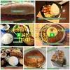 🚩宮崎外食日記🌀今週の振り返りダイジェスト🌀❇️2020年10月3週❇️【10/17〜10/23】‼️