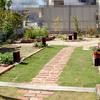 庭のアクセント追加