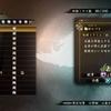 【討鬼伝2】ミタマ「鉢かづき」の入手場所と方法について【攻略まとめ】