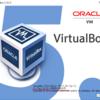 VirtualBoxでWebカメラを利用する