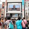 海外メディア、陛下のメッセージを速報 「異例の演説」