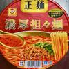 マルちゃん正麺 濃厚担々麺(東洋水産)