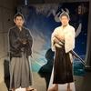 NHK大河ドラマ特別展「西郷どん」@東京藝術大学大学美術館・感想