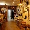 都内からもアクセス可能な穴場ノマドカフェ【Cafe Immortelle】
