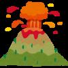 浅間山が噴火警戒レベル3に!遊びに行って大丈夫なのか調べてみた