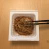 台湾で日本のソウルフード納豆を食べる。