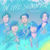 【最新2020年版】嵐の夏うたをまとめました!(全43曲)