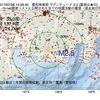 2017年07月28日 14時56分 愛知県東部でM2.5の地震