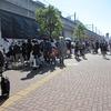 駅前のフリマの賑わひ文化の日