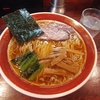 鷺沼【麺処 懐や】醤油ラーメン ¥+麺の大盛り ¥