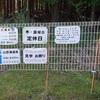 大阪の秘湯「山空海」でバーベキュー♪