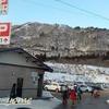 スキー場到着(1月14日)