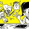 ATAM ACADEMY-アタムアカデミー 口コミ, 特徴, 評判, 料金 などのまとめ!