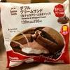 【ファミマ】大きくて丸くてふわふわ!ダブルクリームサンド(生チョコクリーム&ホイップ)