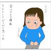 食べ過ぎの腹痛と、痛みのオノマトペ