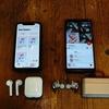 【アップルAirPodsとソニーWF-1000X】端末毎に完全ワイヤレスヘッドフォンを使う贅沢