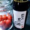 トマト酢の作り方(自家製)とは?オススメの酢はこれ。
