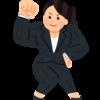 【医療大国】世界に誇れる日本人女性、年を取るほどフィジカルが強くなる!?