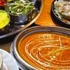 【オススメ5店】御殿場・富士・沼津・三島(静岡)にあるインド料理が人気のお店