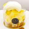 「レモンのタルト」パティスリーリョーコ 実食レポート