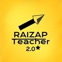 RAIZAP流  教師2.0への道 〜筋トレ×読書×教師で面白さにコミット!〜