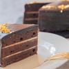 【極上レシピ】チーズクリームがポイント!コーヒーとチョコレートのケーキのレシピ・作り方
