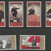 中央アフリカ帝国のレーニン切手