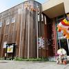 #jtba【案内】兵庫 4/29(日・祝) 釈尊祝祭日『関西 ウェーサーカ祭』(比丘サンガ)