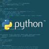 【プログラミング未経験者向け】なぜPythonがプログラミング入門に適しているのか?