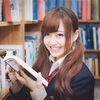 東京大学大学院 新領域創成科学研究科の勉強法